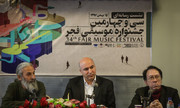 از حضور نداشتن گروههای موسیقی بانوان تا حذف بخش رقابتی از جشنواره