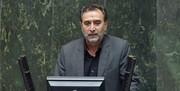 گزارش دیوان محاسبات به مجلس از احکام صادر شده علیه اموال دولت ایران