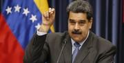 مادورو از پاپ درخواست کرد