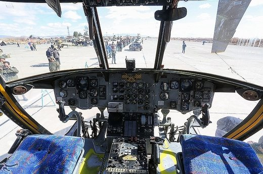 نمایشگاه اقتدار هوایی ارتش جمهوری اسلامی ایران