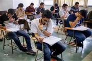 نتایج آزمون استخدامی چه زمانی مشخص میشود؟