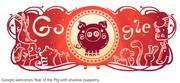تبریک سال نوی چینی به سبک گوگل