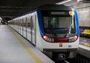 متروی تهران در روز ۲۲ بهمن رایگان است