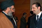 چرا سیدحسن نصراالله درباره تحول خطرناک خاورمیانه هشدار داد؟