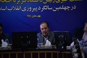 تاسیس رشته مرتبط با خبرنگاری در دانشگاه تبریز