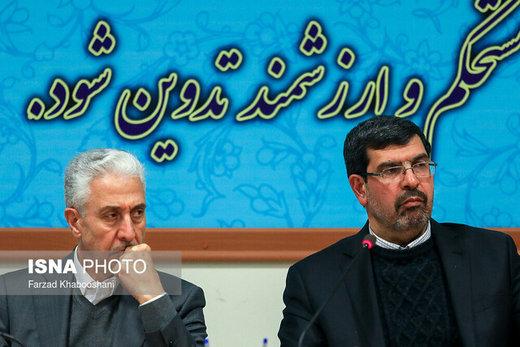 فرصت طلایی برای تکمیل و ارتقای سند الگوی اسلامی ایرانی پیشرفت