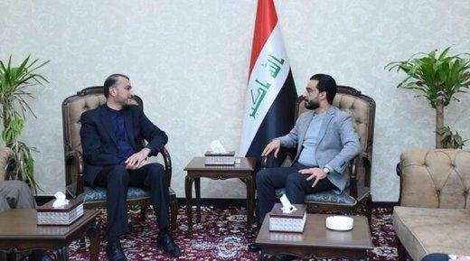 عبداللهیان یجتمع مع الحلبوسي والحکیم في العراق