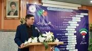 ۴۰ سال مجاهدت در توسعه صنعت مخابرات استان همدان