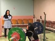 تصاویری از بانوان وزنهبردار ایران