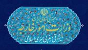 ایران سفیر تازه ورود فرانسه را احضار کرد
