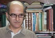 کاوه بهمن درگذشت