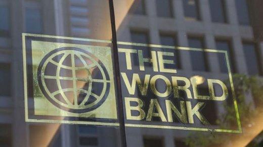 معرفی رییس جدید بانک جهانی/ رد پای ترامپ در انتخاب رییس جدید بانک جهانی