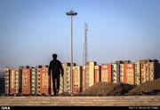 مسکن مهرباعث افزایش ۹ برابری قیمت خانه در تهران شد