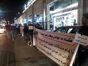 تجمعات صنفی به دستفروشان آبادانی رسید