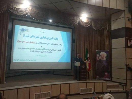 درخواست سخنگوی کمیسیون اصل ۹۰ مجلس از مجمع تشخیص درباره افایتیاف
