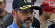 واکنش فرمانده نیروی هوایی ارتش به شایعه حضور فرزندش در آمریکا