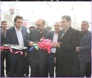 نمایشگاه دائمی عرضه مستقیم محصولات کشاورزی در خرمآباد افتتاح شد