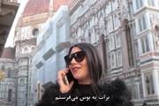 فیلم | شاهکار وحید جلیلوند با حضور افرادی از ۱۱ کشور جهان