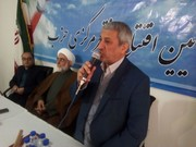 عکس| افتتاح انشعاب جدید حزب اعتماد ملی