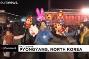 فیلم | جشن سال نو و عید دیدنی در کره شمالی!