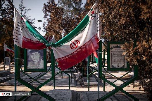شهیدان انقلاب اسلامی