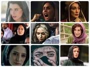 شما نظر دهید/ بهترین بازیگر زنِ جشنواره فیلم فجر امسال، کیست؟
