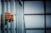زندانیهای زن در زندان شهرری چند نفرند؟