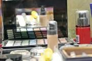 رنگهای صنعتی خطرناک در فرآوردههای آرایشی تقلبی