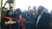 افتتاح دانشگاه دخترانه با حضور وزیر علوم در نهاوند
