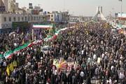 الايرانيون سيتظاهرون غدا لإيصال هذه الرسالة