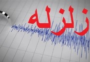 زلزله ۵.۲ ریشتری هرمزگان را لرزاند