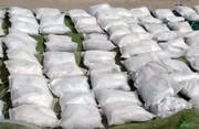توقیف «فوتون» با ۱۳۹ کیلوگرم مواد مخدر