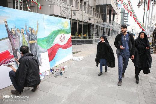 آذین بندی شهر تهران با پرچم مقدس جمهوری اسلامی ایران