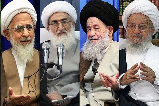 تاکید مراجع تقلید برحضور گسترده مردم در راهپیمایی ۲۲ بهمن