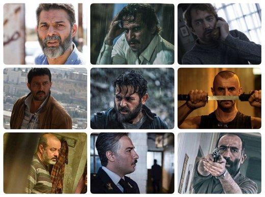 شما نظر دهید/ بهترین بازیگر مرد جشنواره فیلم فجر امسال کیست؟