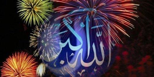 بانگ «الله اکبر» در آسمان کشور طنینانداز شد