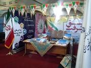 نمایشگاه دستاوردهای ۴۰ ساله انقلاب در یزد افتتاح شد