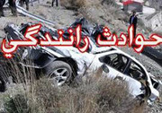 سقوط خودرو کامیون خاور از پل