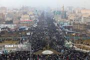 قطعنامه پایانی راهپیمایی ۲۲ بهمن