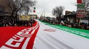 تصاویر | راهپیمایی ۲۲ بهمن ارومیه