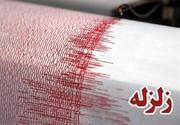زمینلرزه ۴.۲ ریشتری بهاباد خسارت جانی و مالی نداشت