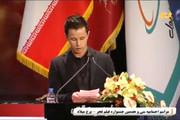 فیلم | کارگردان «مسخره باز» یک مهاجر افغانستانی را به روی صحنه فرستاد و سیمرغ را نگرفت!