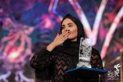 فیلم | الناز شاکردوست بهترین بازیگر زن و هوتن شکیبا بهترین بازیگر مرد جشنواره سیوهفتم