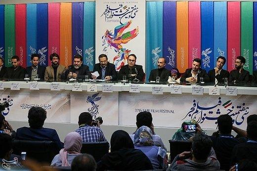 نشست خبری فیلم «ماجرای نیمروز، رد خون» به کارگردانی محمدحسین مهدویان