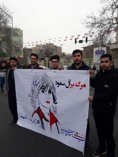 یاد و نام زکریا، شهید ۶ ساله شیعه عربستانی در راهپیمایی ۲۲ بهمن