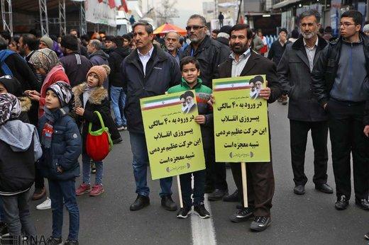 Nationwide Islamic Revolution anniv. rallies kick off