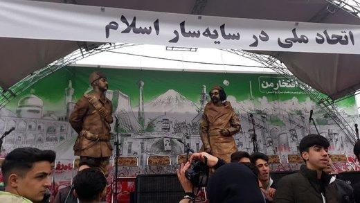 حضور ستارخان و باقرخان در جشن چهلمین سالگرد پیروزی انقلاب اسلامی