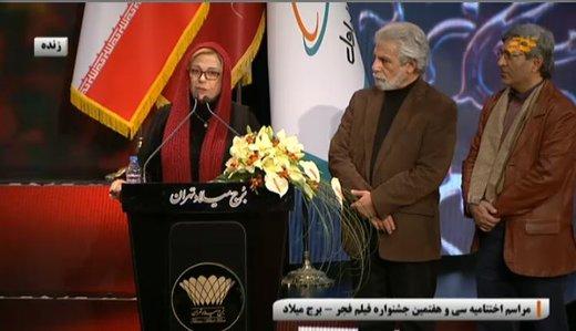 سی و هفتمین جشنواره ملی فیلم فجر,سینمای ایران,گوهر خیراندیش