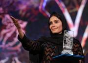 عکس | الناز شاکردوست و دختر بلوچستانی