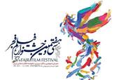 فیلم | جشنوارهای فراتر از فیلمهای دختر و پسری